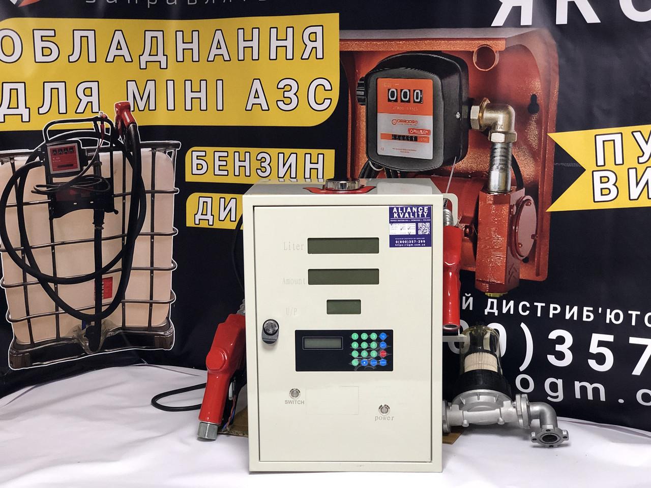 Заправочная колонка бензиновая 220 в 80 л мин Мини ТРК