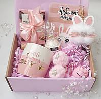 Милий подарунок для дівчинки подружки. Подарунковий набір донці, онучці, сестрі, подрузі, однокласниці.
