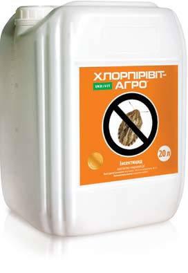 Инсектицид ХЛОРПИРИВИТ-АГРО (аналог Нурел Д) Хлорпирифос, 500 г/л + циперметрин, 50 г/л, пр-во «Укравит», фото 2