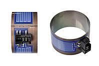 ТЭН для ремонта циркуляционного насоса посудомоечных машин Bosch, Siemens EGO 30.73400.032