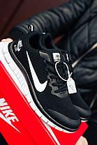 """Кроссовки Nike Air Zoom Pegasus """"Черные/Белые"""", фото 3"""