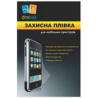Пленка защитная Drobak Samsung Galaxy S Duos S7562 (502153)