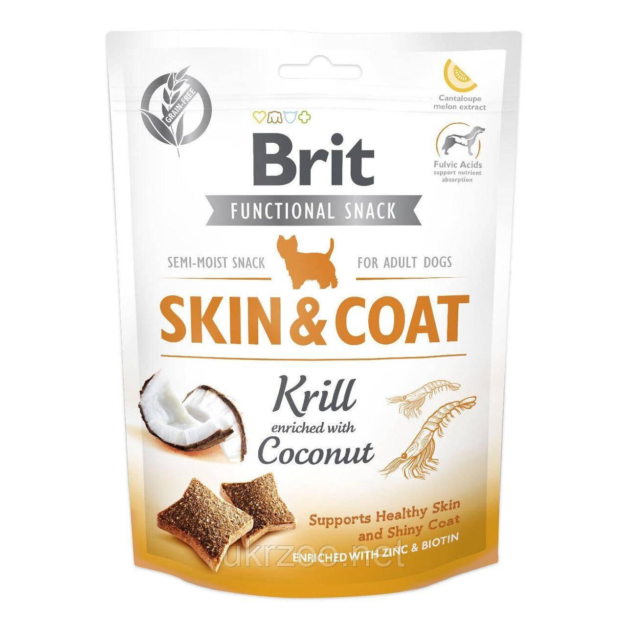 Лакомство для собак Brit Functional Snack Skin & Coat 150 г (для кожи и шерсти) 111420