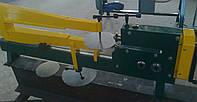Станок для кругового реза металла СКР-1
