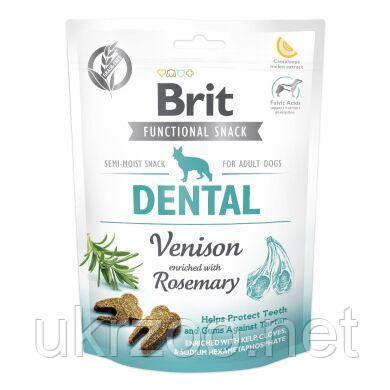 Лакомство для собак Brit Functional Snack Dental 150 г (для зубов) 111418