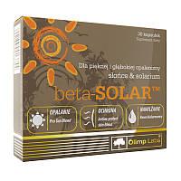 Здоровье кожи,ускорение загара Beta Solar (30 caps)