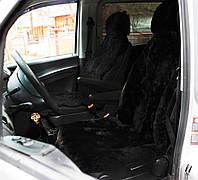 Авточехол на сиденье из натуральной овечьей шкуры, черный