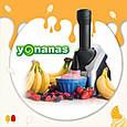 Кухонный комбайн мороженица Yonanas для переработки фруктов и ягод Yonanas Frozen Treat Maker, фото 5