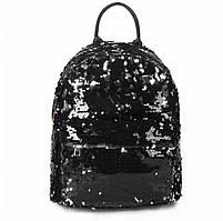Женский городской рюкзак с пайетками 30*24*14 см