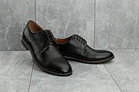 Мужские туфли кожаные весна/осень черные Vankristi 280, фото 1
