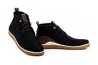 Мужские ботинки замшевые весна/осень синие Zangak 152 с.з/ол, фото 1