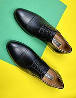 Мужские туфли кожаные весна/осень черные Stas 334-20-92, фото 1