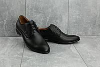 Мужские туфли кожаные весна/осень черные Stas 335-09-67, фото 1
