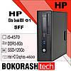 Системний блок HP Elite Desk 800 G1 / SFF /  Intel core I5-4570 /  DDR3-8GB /SSD-120GB   (к.0100008096-4)