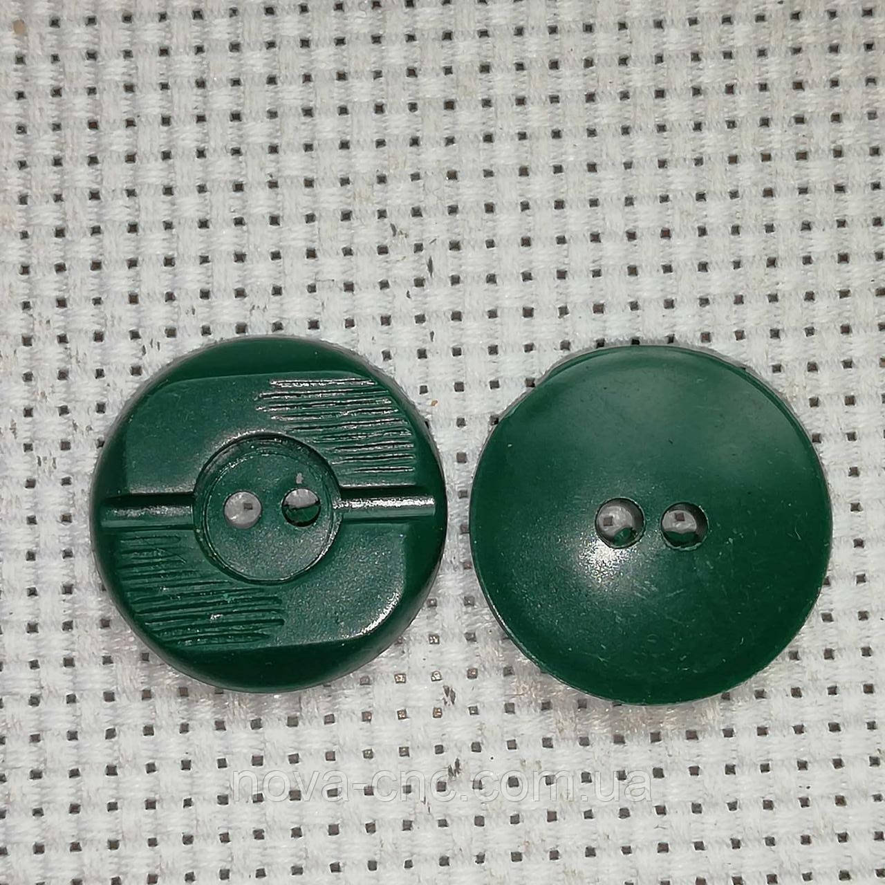 Пуговицы  пластмассовые 22 мм Цвет зеленый Упаковка примерно 160 штук