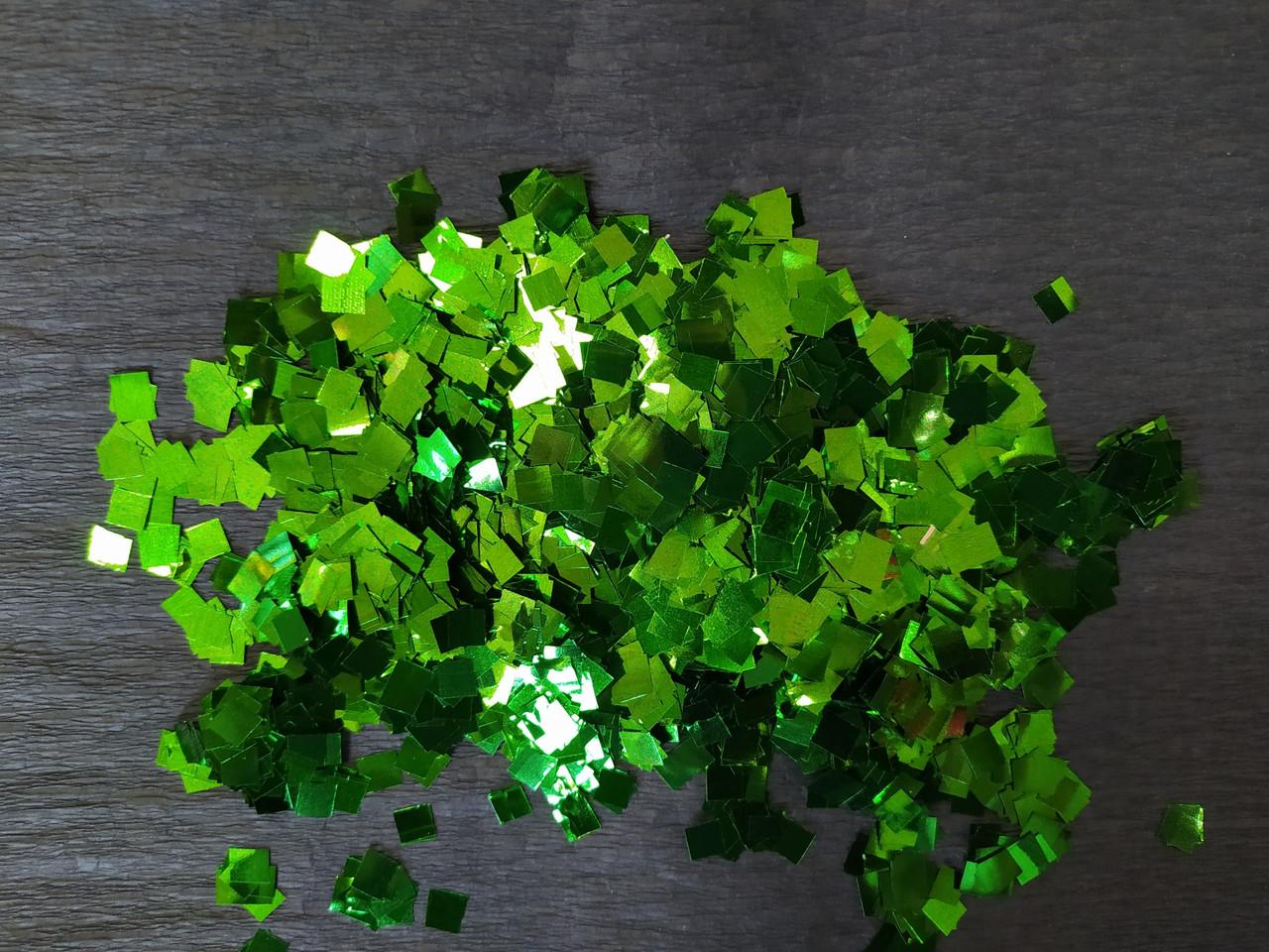 Аксесуари для свята конфеті квадратики зелений металік 50 грам