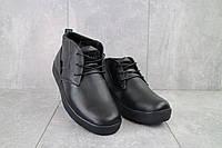 Мужские ботинки кожаные зимние черные Yuves 777chorn, фото 1