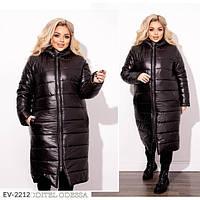 Пальто зимнее стеганное тёплое Размеры: 50-52, 54-56, 58-60