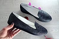 Женские балетки кожаные весна/осень серебристые Pav 2452-19
