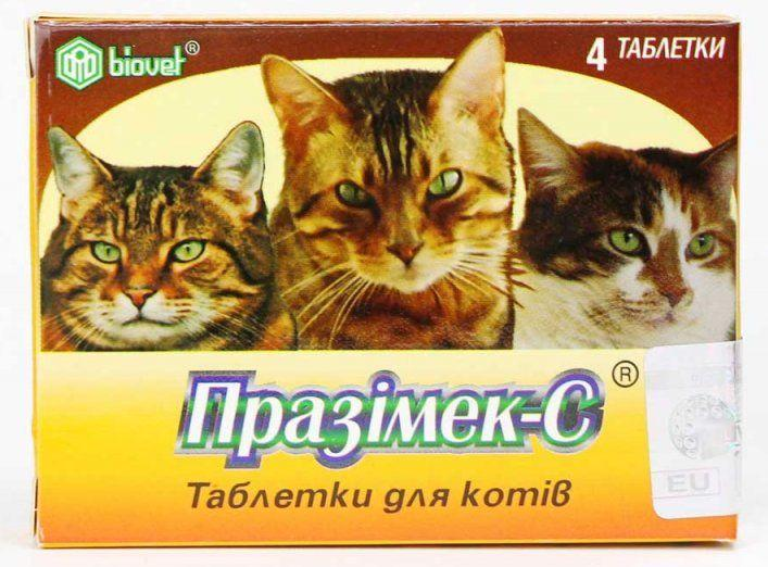 ПРАЗИМЕК С PRAZIMEC-С для профилактикики арахноэнтомозов и гельминтозов у котов, 4 таблетки