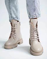 Женские ботинки кожаные зимние бежевые Yuves 1270, фото 1