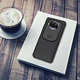 Защитный чехол Nillkin для Xiaomi Mi 10T Lite 5G/ Redmi Note 9 Pro 5G (CamShield Case) с защитой камеры, фото 6