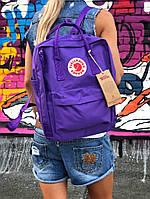 Женский спортивный рюкзак Kanken (синий)