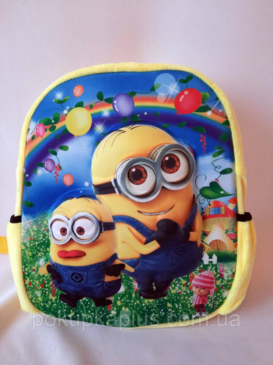 Детский рюкзак мягкий для мальчика Миньон желтый Код К-2
