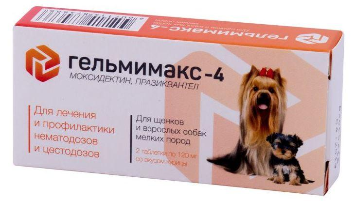 ГЕЛЬМИМАКС 4 антигельментик для щенков и взрослых собак мелких пород, 2 таблетки.