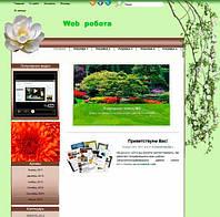 Сайт-визитка для любого бизнеса