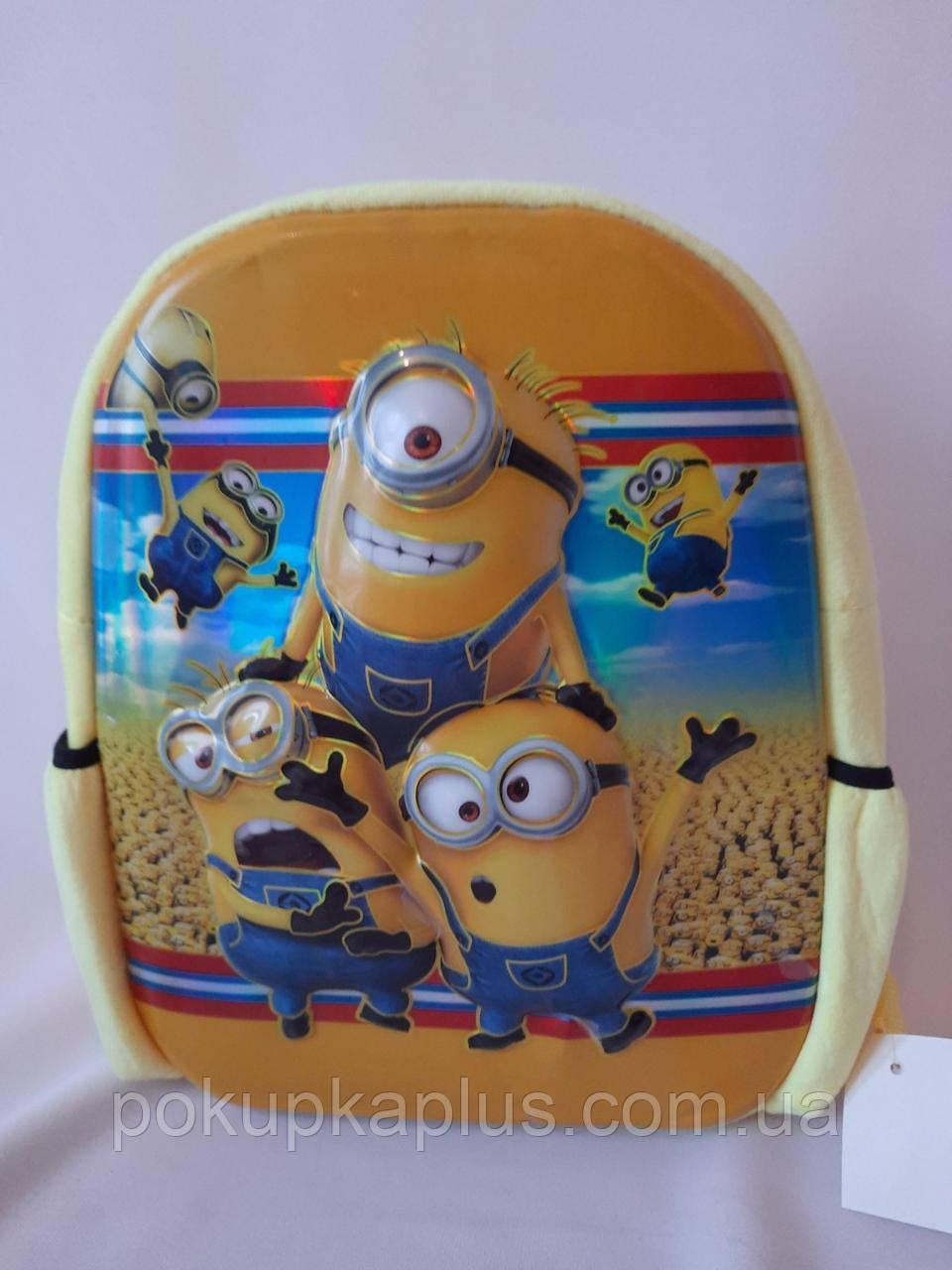 Детский рюкзак мягкий для мальчика Миньон желтый Код К-3 ДЕФЕКТ