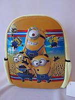 Детский рюкзак мягкий для мальчика Миньон желтый Код К-3 ДЕФЕКТ, фото 1