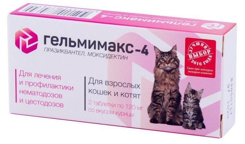 ГЕЛЬМИМАКС 4 антигельментик для кошек и котят, 2 таблетки.