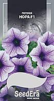 Петуния многоцветковая низкорослая Нора F1, 10шт