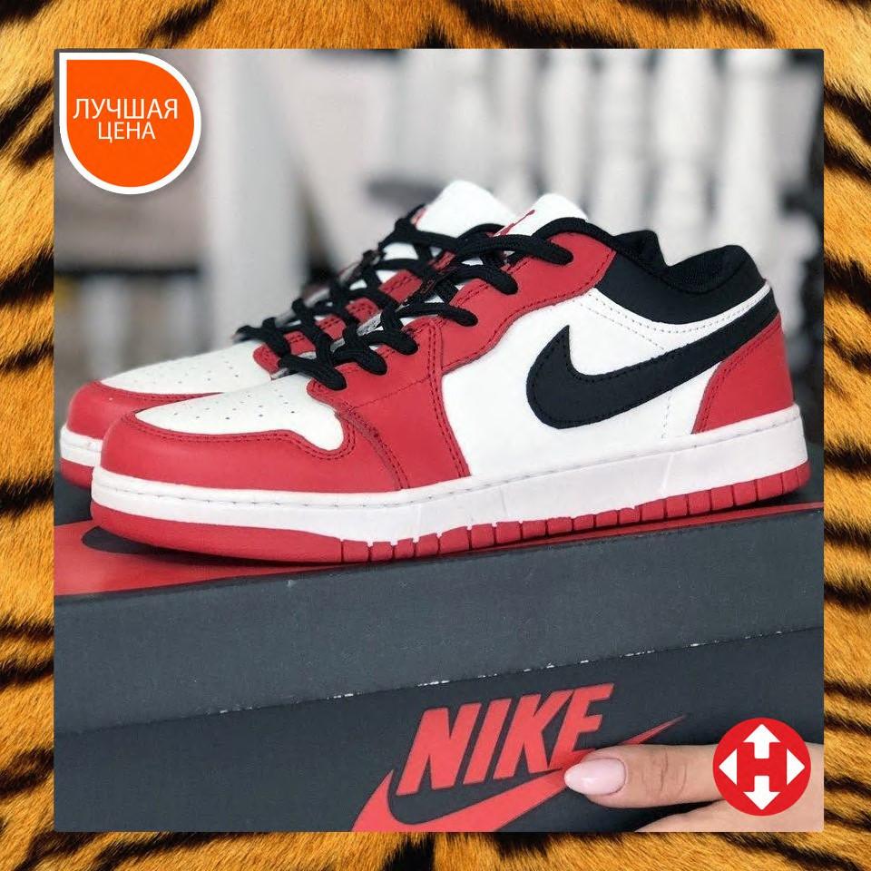 🔥 Кроссовки женские повседневные Nike Air Jordan 1 Low найк эир джордан 1