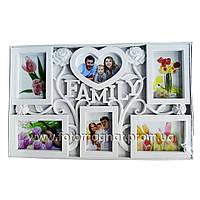 Мультирамка  FAMILY пластиковая,коллаж (рамки для фотографий на стену).3/10х15,2/15х10,1/9х13см.