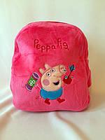 Детский рюкзак мягкий для мальчика Свинка ПЕППА Код К-3