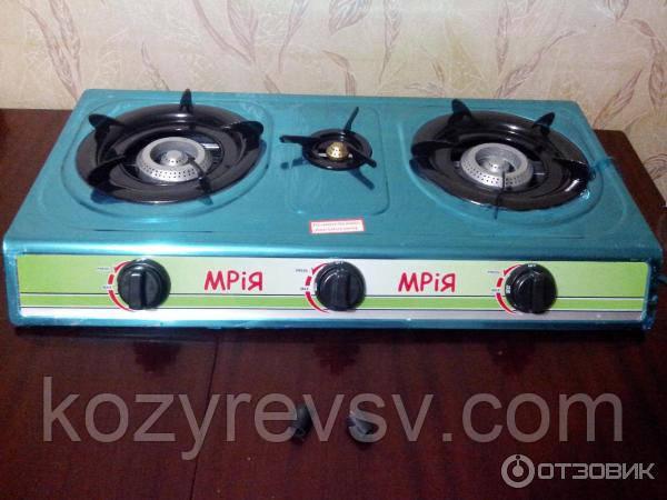 Плита газовая Мрия на 3 конфорки (нержавейка,пьезорозжиг) оптом и в розницу со склада в Харькове.
