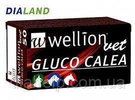 Тест-полоски для животных Wellion GLUCO CALEA №50