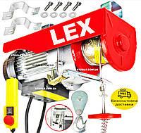 Тельфер электрический LEX LXEH600 | 600 кг