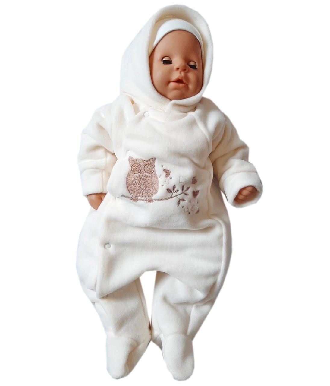 Чоловічок для новонародженого білий теплий