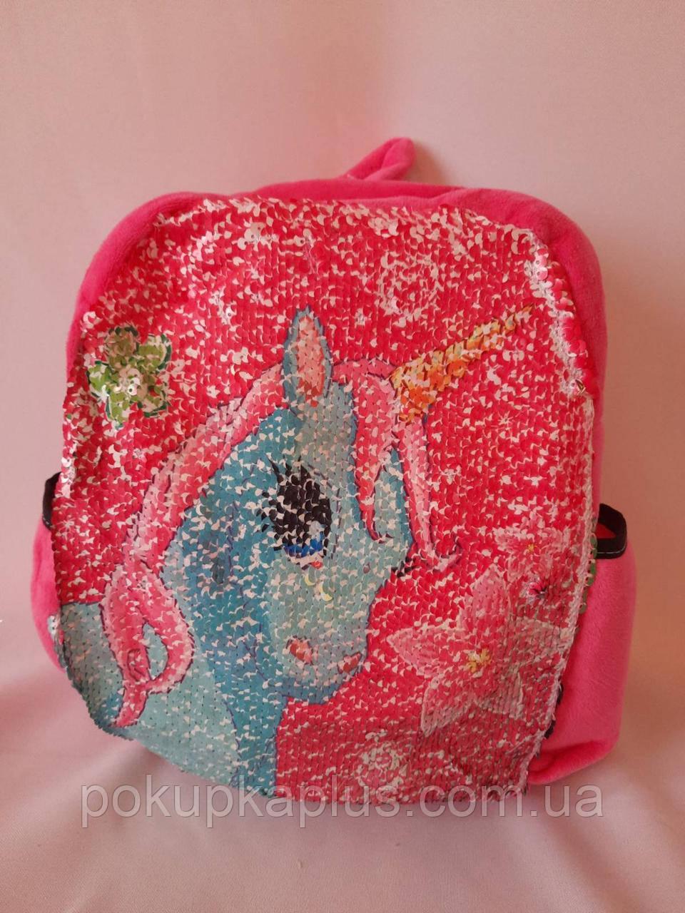 Детский рюкзак мягкий для девочки Единорог Код К-8 ДЕФЕКТ