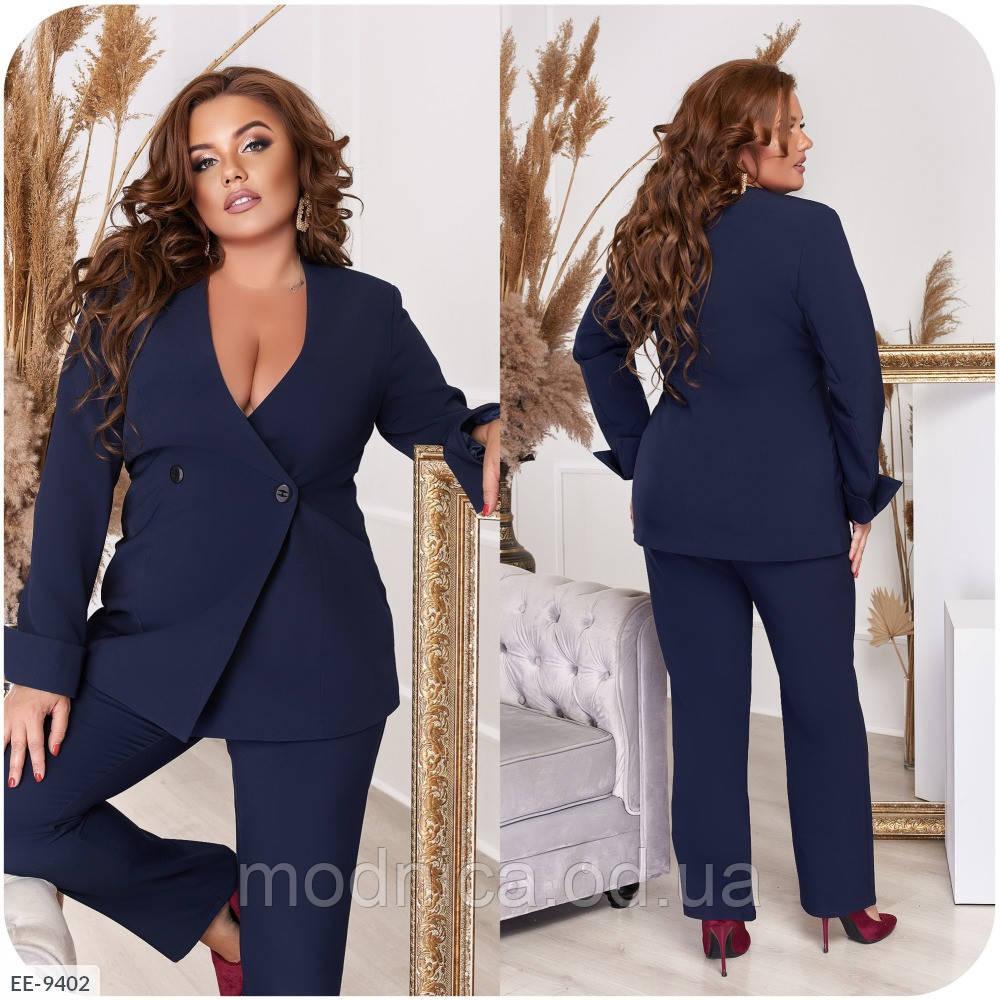 Женский костюм в деловом стиле батал, размеры 48, 50, 52, 54, 56, 58, 60, 62, 64 50