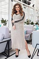 Женское теплое платье миди с кружевными вставками и разрезами батал, фото 1