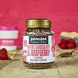 Растворимый кофе Микс из 9 банок и бесплатная доставка., фото 2