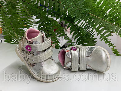 Демисезонные ботинки для девочки С.Луч, р.22-26,  ДД-88-с