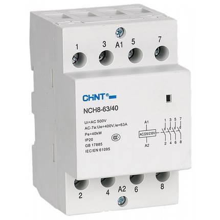 Контактор переменного тока NCH8-40/40 4P 40A, Chint, фото 2