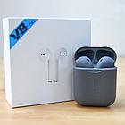 Наушники беспроводные Bluetooth 5.0 V8 TWS с кейсом, блютуз стерео гарнитура, фото 8