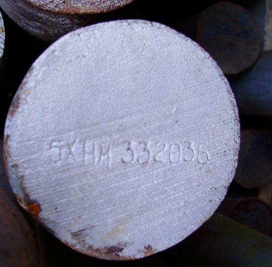 Круг стальной 30мм Сталь5ХНМ