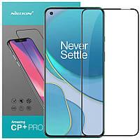 Захисне скло Nillkin (CP+PRO) для OnePlus 8T